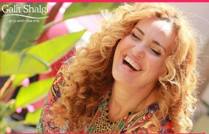 השנה הכי בריאה שלך – סדנה יומית בתל אביב